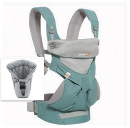 Ergo 360 Four Position carrier baby green + gray Infant Inse
